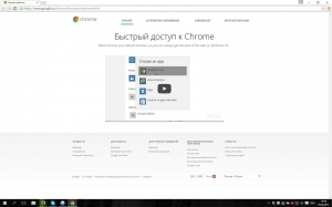Google Chrome 44.0.2403.130 Stable RePack (& Portable) by D!akov [Multi/Rus]