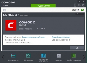 Comodo Firewall 8.2.0.4674 Final [Multi/Rus]
