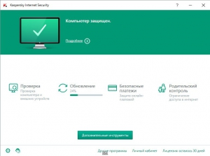 Kaspersky Internet Security 2016 16.0.0.614 Final [Rus]