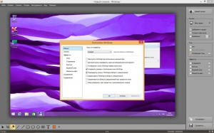 WinSnap 4.5.6 RePack (& Portable) by KpoJIuK [Rus/Eng]