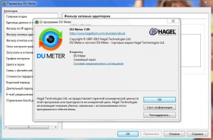 DU Meter 7.09 Build 4754 RePack by KpoJIuK [Multi/Rus]