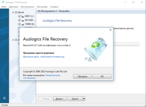 Auslogics File Recovery 6.0.1.0 RePack by D!akov [Rus/Eng]