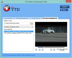 YouTube Video Downloader PRO 4.9.1 (20150806) [Multi/Rus]
