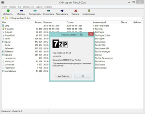 7-Zip 15.06 beta [Multi/Ru]