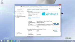 Recovery USB-flash for Asus X553 MA / Windows 8.1 (х64) [Ru]