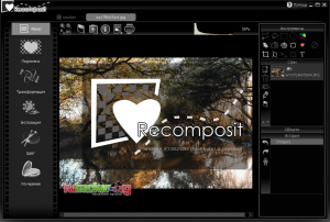 Stepok Recomposit Pro 5.4 build 18855 Portable [2015, MULTILANG +RUS]