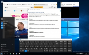 Microsoft Windows 10 Education_S 10240.16412.150729-1800.th1 x86-x64 RU FULL by Lopatkin (2015) RUS