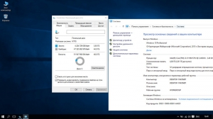 Windows 10 Pro 10.0.10240.16384 minimal by vlazok (x86-x64) [RU] (2015)