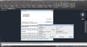 Autodesk AutoCAD 2016 HF2 x86-x64 (English/Russian) (+SPDS Extension)