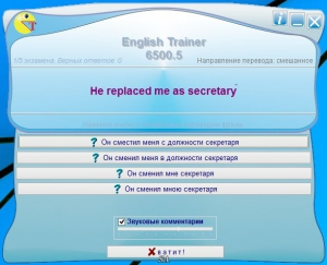 English Trainer 6500.5 Portable [Ru]