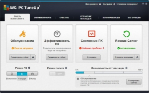 AVG PC TuneUp 2015 15.0.1001.638 Final [Multi/Ru]