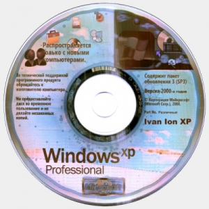 Windows XP Professional SP3 by Ivan Ion 5.1.2600 3 v.10.08.2015 (x86) [Rus] (2015)