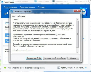 TeamViewer Corporate 10.0.45862 + Portable [Multi/Rus]