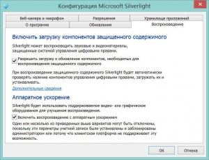 Microsoft Silverlight 5.1.40728.0 Final [Multi/Ru]