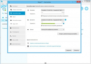 Skype 7.8.0.102 Final [Multi/Ru]