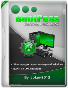 BootPass 4.0.8 Full (x86-x64) (2015) [Rus]