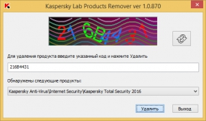Kaspersky Lab Products Remover 1.0.870 [Ru]