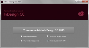 Adobe InDesign CC 2015 (v11.1.0) x86-x64 RUS/ENG Update 2