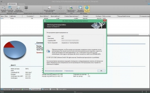 O&O Defrag Professional 18.10 Build 101 RePack by Zhmak [Ru]