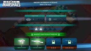 Space Marshals v1.2.3 Мод [Ru]