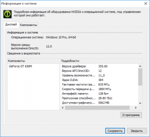 NVIDIA GeForce Desktop 355.60 WHQL + For Notebooks [Multi/Ru]