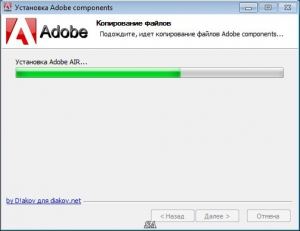 Adobe components: Flash Player 18.0.0.232 + AIR 18.0.0.199 + Shockwave Player 12.1.9.160 RePack by D!akov [Multi/Ru]