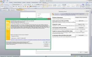 Microsoft Office 2007 Enterprise + Visio Pro + Project Pro SP3 12.0.6728.5000 RePack by KpoJIuK [Multi/Ru]