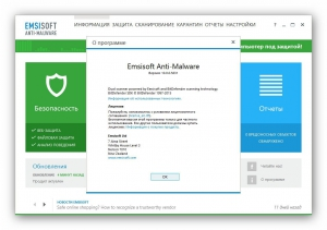 Emsisoft Anti-Malware 10.0.0.5631 Final [Multi/Ru]