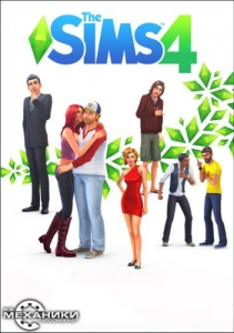 The Sims 4 | Repack R.G. Механики [Deluxe Edition]