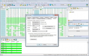 Hex Editor Neo Ultimate Edition v6.11.00.5363 Final + Portable by PortableWares [2015,MlRus]