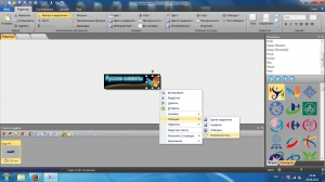 EximiousSoft Banner Maker 5.38 RePack by Dinis124 [Ru]