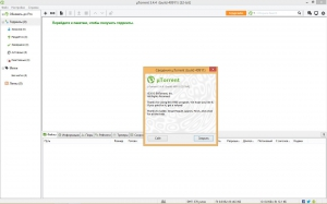 µTorrent 3.4.4 Build 40911 [Multi/Ru]