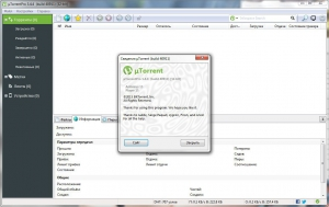 µTorrent Pro 3.4.4 Build 40911 Stable