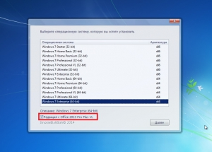 Windows 7 SP1 + Office 2013 SP1 AIO 26in1 by SmokieBlahBlah 18.08.15 (x86-x64) (2015) [Rus]
