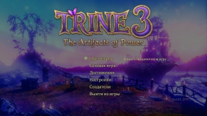 Trine 3: The Artifacts of Power (2015) PC | Лицензия