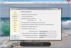 Honeyview 5.13 Build 4627 + Portable [Multi/Ru]