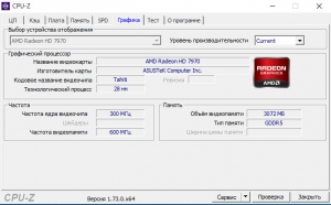 CPU-Z 1.73.0 Portable by loginvovchyk [Ru]