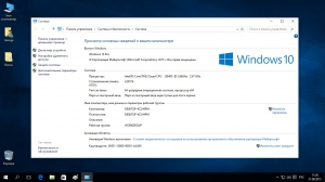 Windows 10-8.1-7-XP Plus PE StartSoft 55-2015 [Ru]