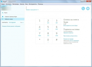 Skype 7.8.73.102 Final RePack (& Portable) by D!akov [Multi/Ru]