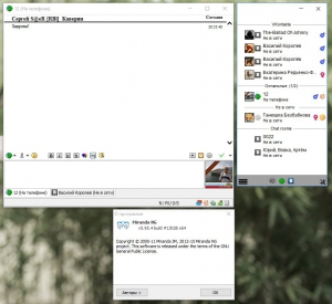 Miranda NG 0.95.4 build 13028 [RoseBl] 5.0 RC1 Portable by S@eR [Ru/En]