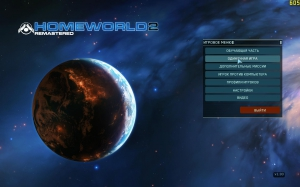 Homeworld Remastered Collection (2015) [Ru/Multi] (1.30/dlc) SteamRip Let'sPlay