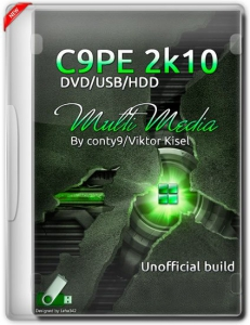 C9PE 2k10 5.17 Unofficial [Rus/Eng]