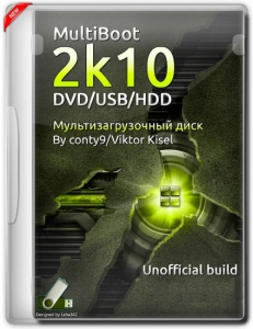 MultiBoot 2k10 5.17 Unofficial [Rus/Eng]