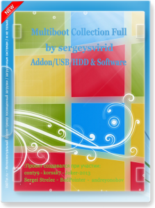 Multiboot Collection Full v.1.6 (2015) [RUS]