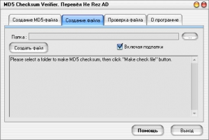 MD5 Checksum Verifier v5.2 RePack+Portable by Dodakaedr [2015, ENG + RUS]