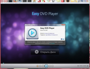 ZJMedia Easy DVD Player 4.6.3.2057 [Multi/Rus]