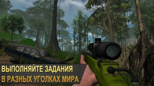Second Warfare 2 HD v1.01 [Ru]