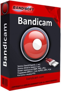 Bandicam 2.3.1.840 [Multi/Ru]