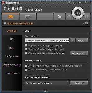 Bandicam 2.3.1.840 RePack (& Portable) by KpoJIuK [Multi/Ru]