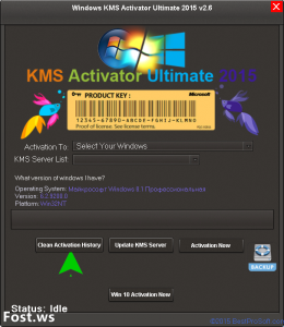 Windows KMS Activator Ultimate 2015 v2.6 [ENG](2015)